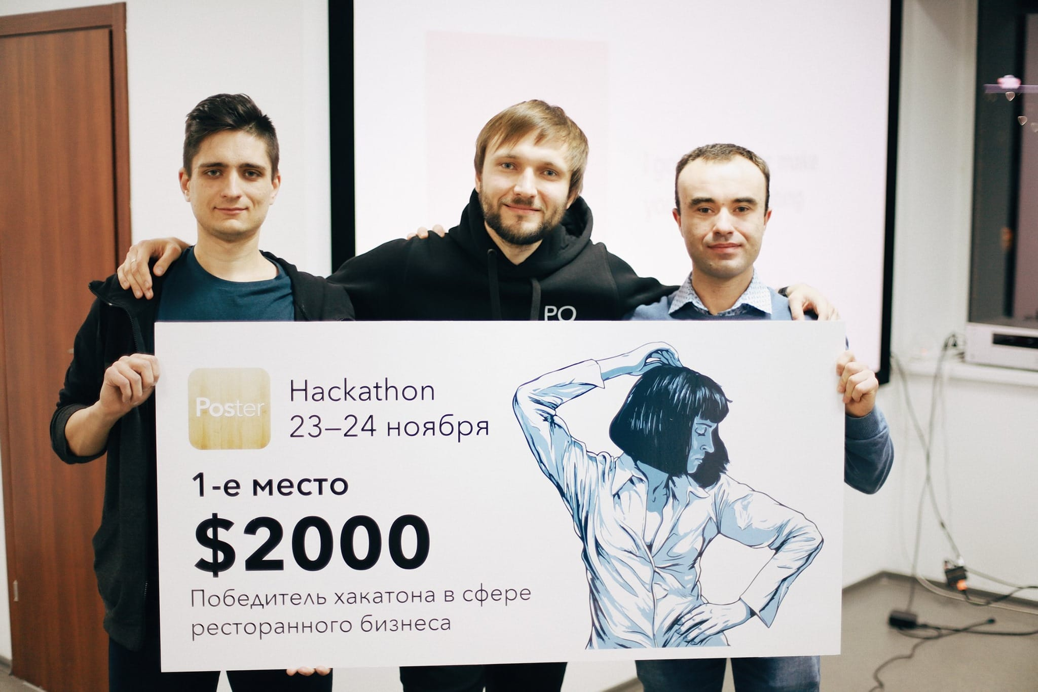 Hackathon first place